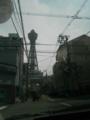Osaka downtown...