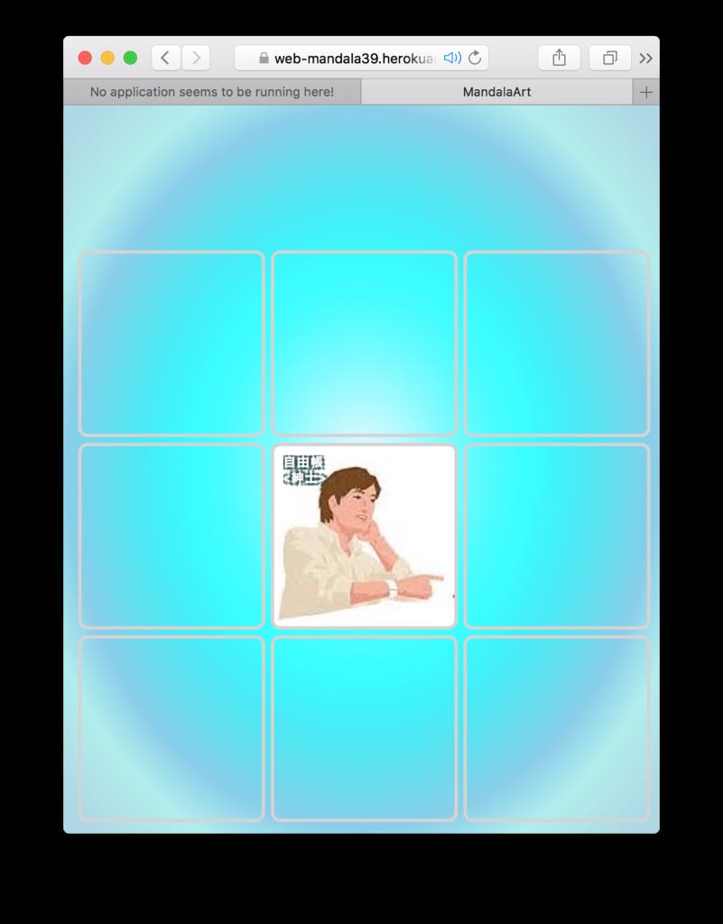 f:id:hitkite:20160930054036p:plain