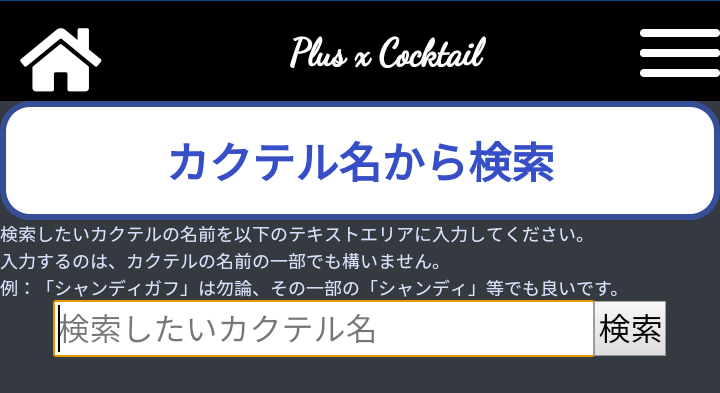 f:id:hito-game-cocktail:20190306142853p:plain
