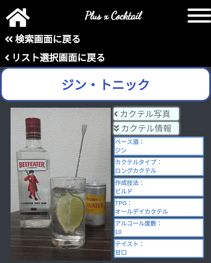 f:id:hito-game-cocktail:20190306143409p:plain