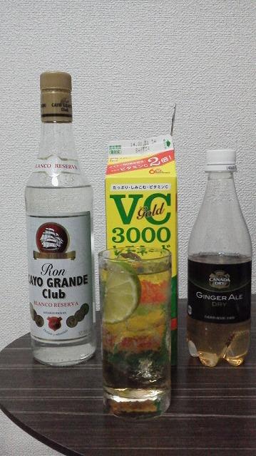 f:id:hito-game-cocktail:20190412155850j:plain