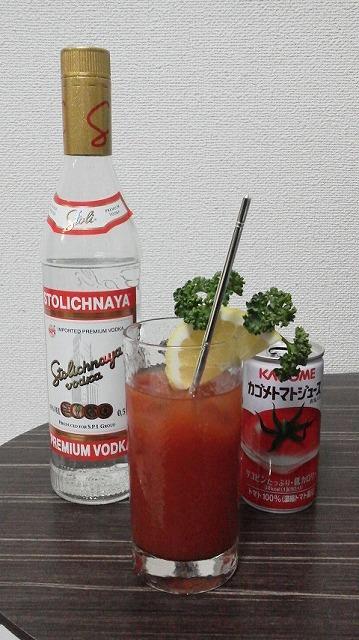 f:id:hito-game-cocktail:20190424125704j:plain