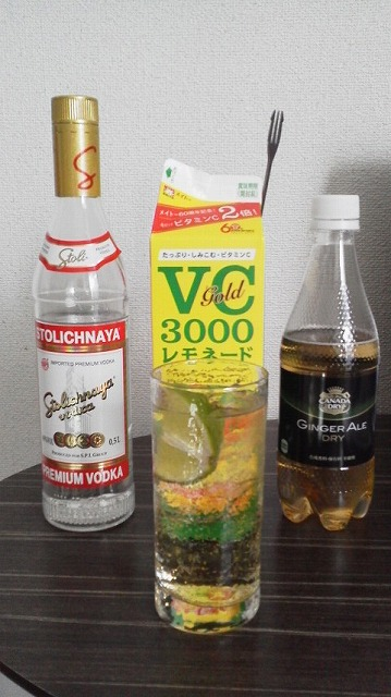 f:id:hito-game-cocktail:20190425140611j:plain