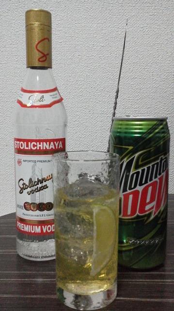 f:id:hito-game-cocktail:20190505142108j:plain