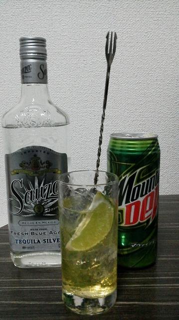 f:id:hito-game-cocktail:20190505142228j:plain