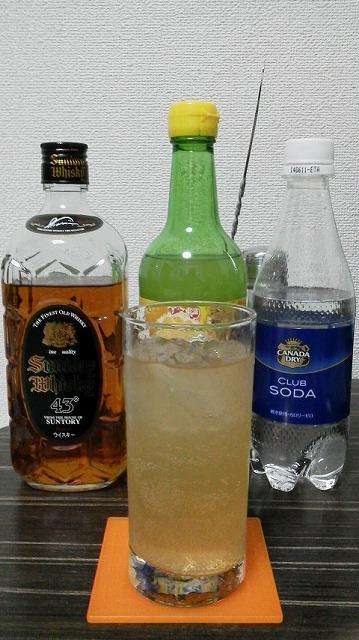 f:id:hito-game-cocktail:20190505202812j:plain