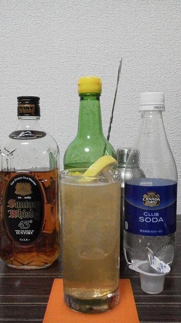 f:id:hito-game-cocktail:20190506090102j:plain