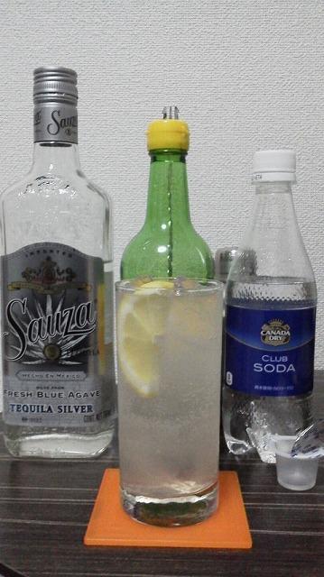 f:id:hito-game-cocktail:20190506090420j:plain