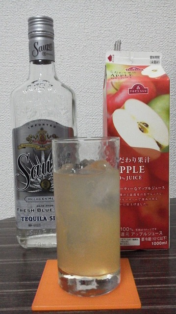 f:id:hito-game-cocktail:20190520211936j:plain