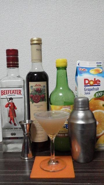 f:id:hito-game-cocktail:20190529134554j:plain