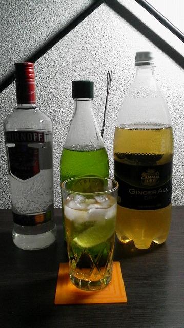 f:id:hito-game-cocktail:20190529141808j:plain