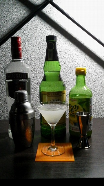 f:id:hito-game-cocktail:20190623205104j:plain