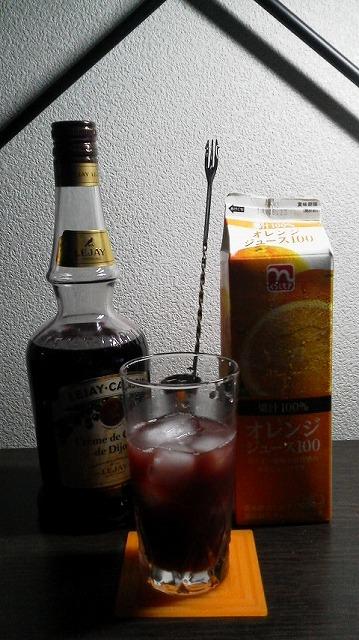 f:id:hito-game-cocktail:20190623212322j:plain