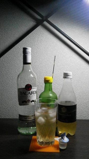 f:id:hito-game-cocktail:20190623213418j:plain