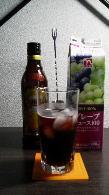 f:id:hito-game-cocktail:20190704153901j:plain