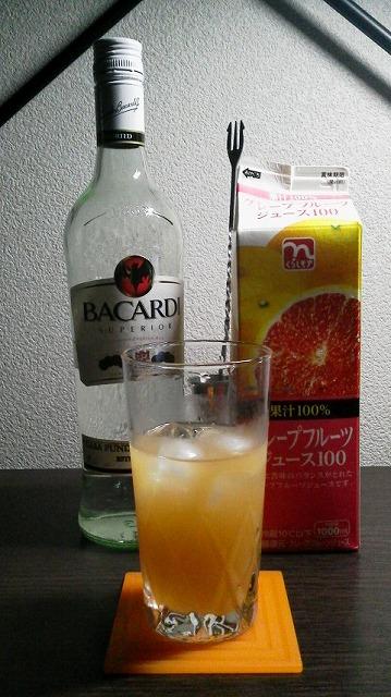f:id:hito-game-cocktail:20190704154831j:plain