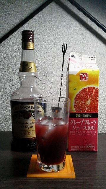 f:id:hito-game-cocktail:20190704155439j:plain