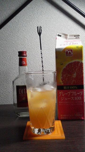 f:id:hito-game-cocktail:20190704155701j:plain