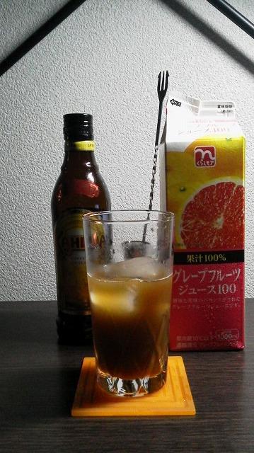 f:id:hito-game-cocktail:20190704155822j:plain