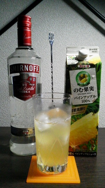 f:id:hito-game-cocktail:20190704160546j:plain