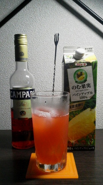 f:id:hito-game-cocktail:20190806124654j:plain