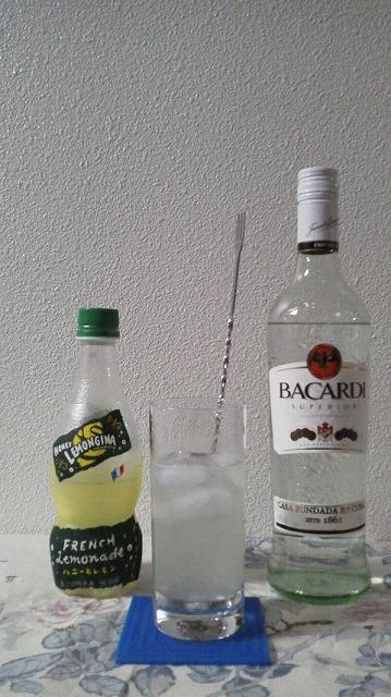 f:id:hito-game-cocktail:20190806144516j:plain
