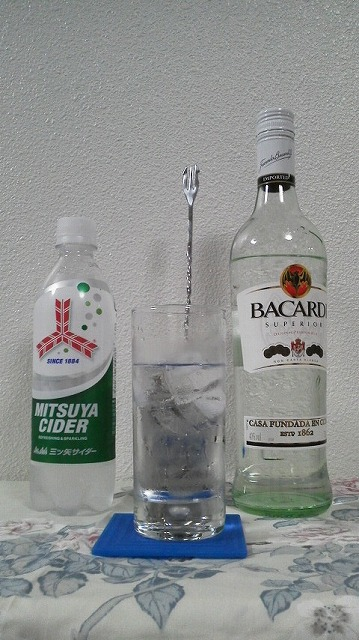 f:id:hito-game-cocktail:20190806145255j:plain