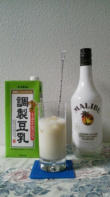 f:id:hito-game-cocktail:20190824221016j:plain
