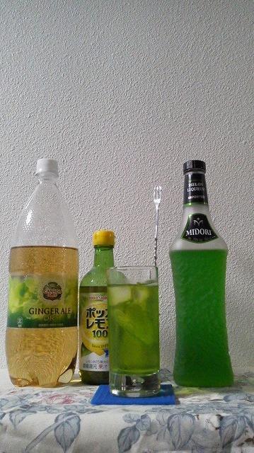 f:id:hito-game-cocktail:20190824224341j:plain