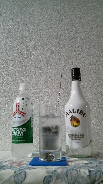 f:id:hito-game-cocktail:20190824225921j:plain