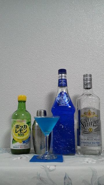 f:id:hito-game-cocktail:20190824234340j:plain