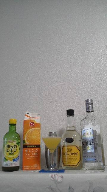 f:id:hito-game-cocktail:20190910102449j:plain