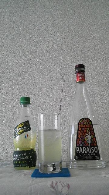 f:id:hito-game-cocktail:20190913124234j:plain
