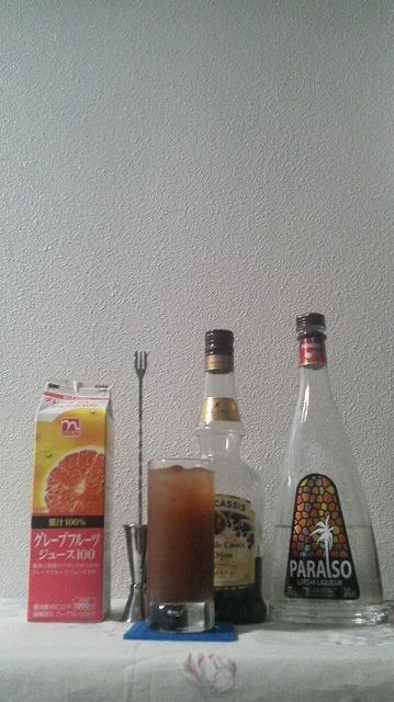 f:id:hito-game-cocktail:20190913125745j:plain