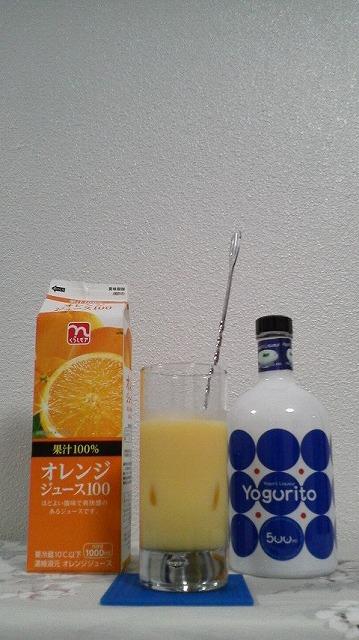 f:id:hito-game-cocktail:20191220213845j:plain