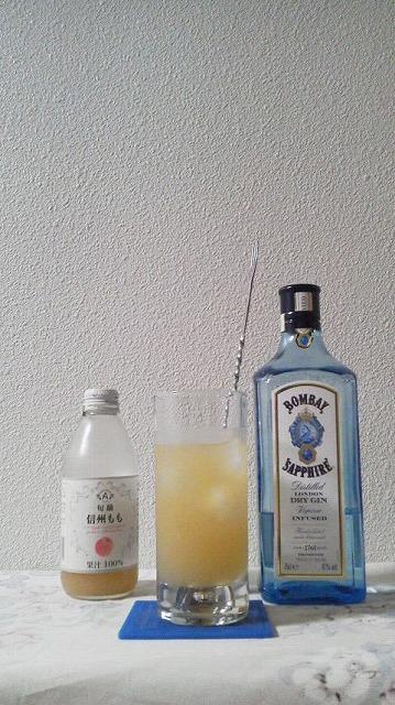f:id:hito-game-cocktail:20200130221704j:plain