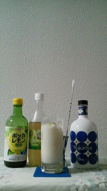 f:id:hito-game-cocktail:20200131192414j:plain