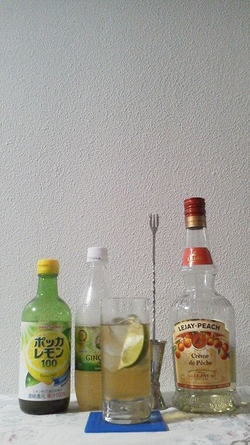 f:id:hito-game-cocktail:20200131192716j:plain
