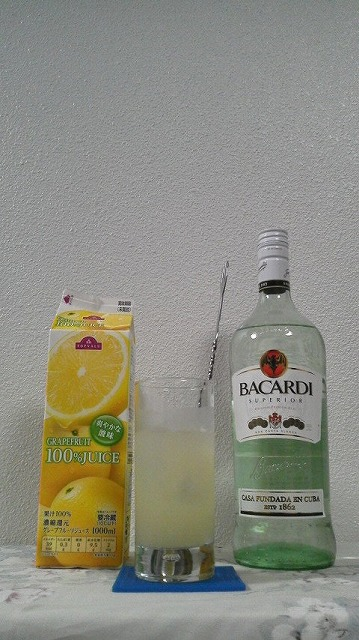 f:id:hito-game-cocktail:20200131200120j:plain