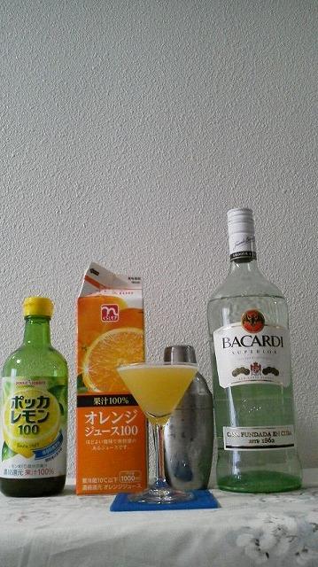 f:id:hito-game-cocktail:20200131201102j:plain
