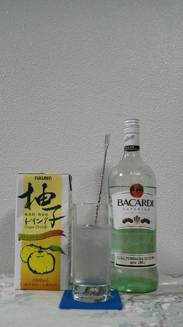 f:id:hito-game-cocktail:20200225084930j:plain