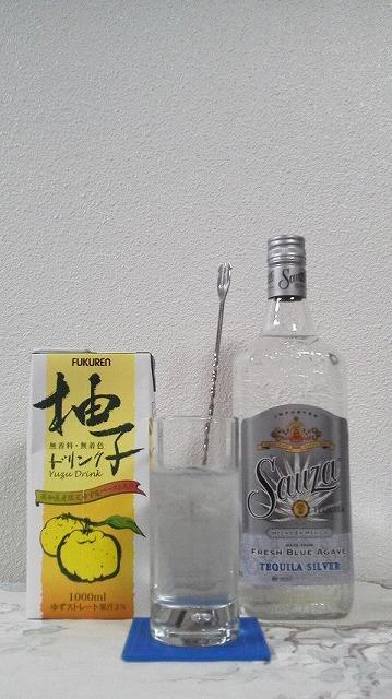 f:id:hito-game-cocktail:20200225085054j:plain