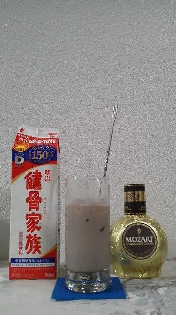 f:id:hito-game-cocktail:20200225085608j:plain