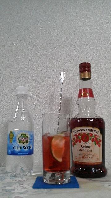 f:id:hito-game-cocktail:20200225090607j:plain