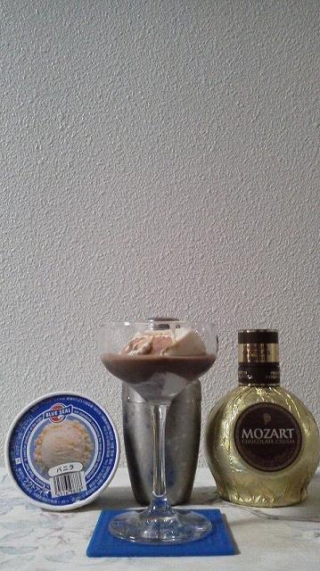 f:id:hito-game-cocktail:20200225094322j:plain