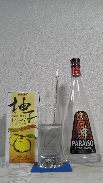 f:id:hito-game-cocktail:20200225100622j:plain