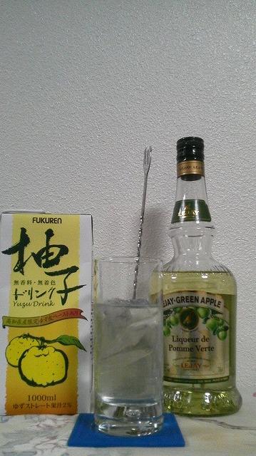 f:id:hito-game-cocktail:20200225100733j:plain