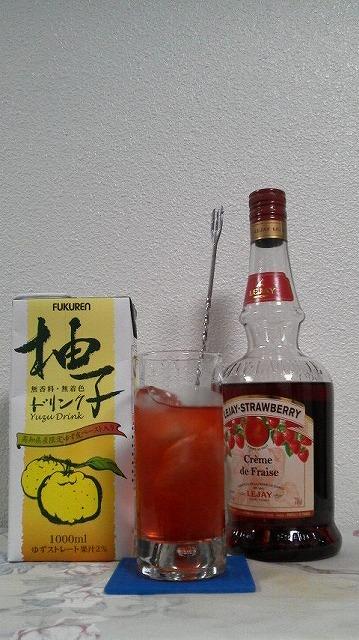 f:id:hito-game-cocktail:20200225100913j:plain