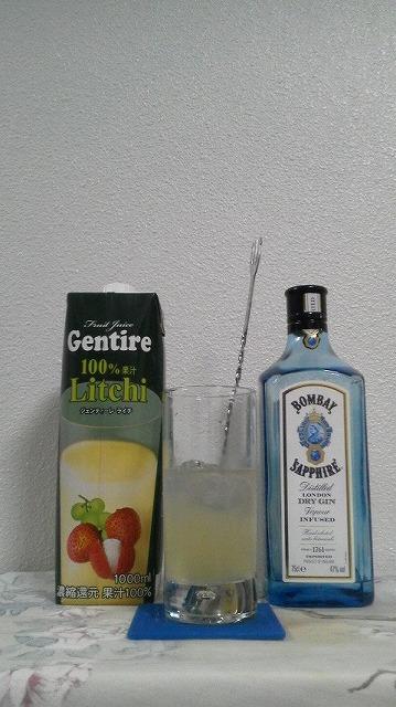 f:id:hito-game-cocktail:20200225101052j:plain