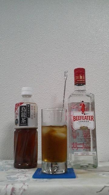 f:id:hito-game-cocktail:20200226084213j:plain